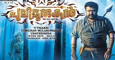 pulimurugan-movie-review-rating