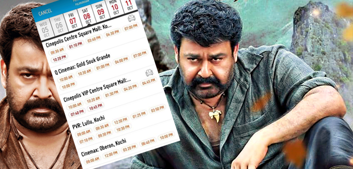 pulimurugan-box-office-collection1