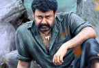 pulimurugan-box-office-collection8