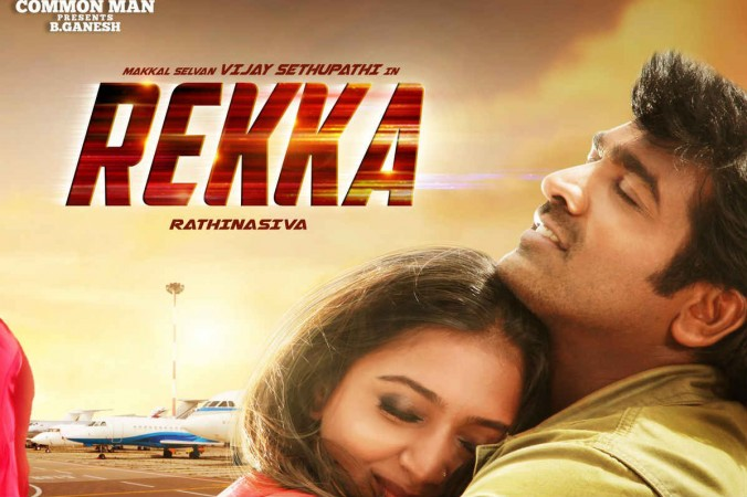 rekka-box-office-collection