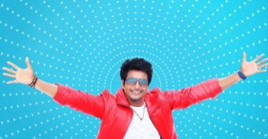 remo-box-office-collection