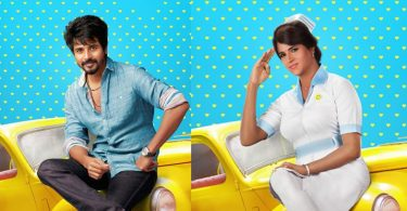 remo-tamil-movie-review