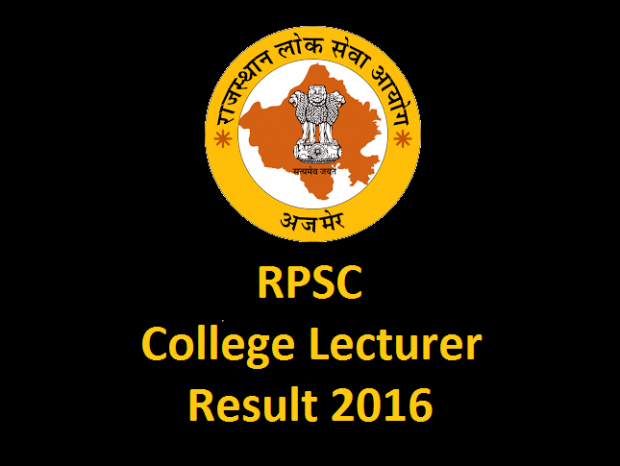 result-of-rpsc-college-lecturer-2016