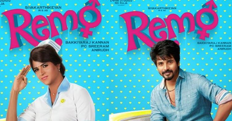 rs-33cr-remo-box-office-collection
