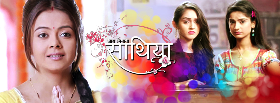 saath-nibhaana-saathiya-9th-october-2016-written-update