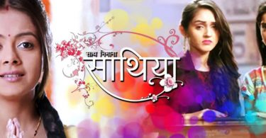 saath-nibhana-saathiya-24th-october-2016-written-update