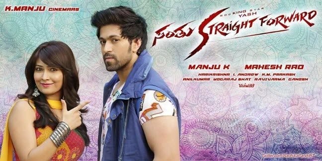 santhu-straight-forward