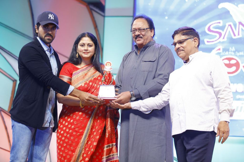 santosham-awards-2016