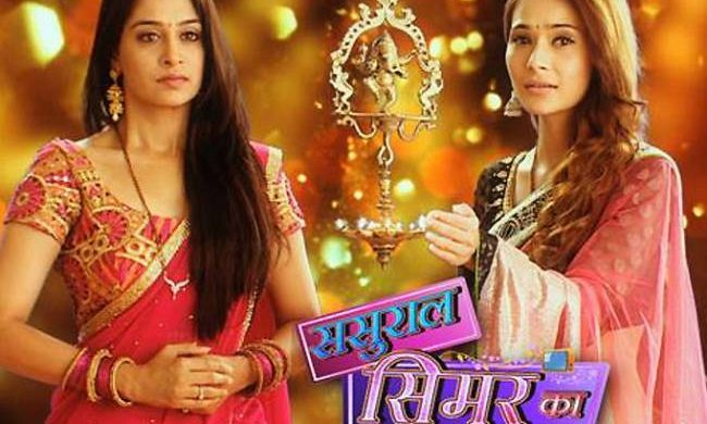 sasural-simar-ka-24th-october-2016-written-update