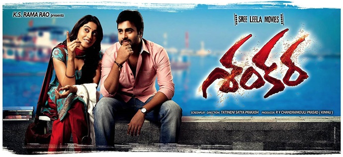 shankara-movie-review-rating