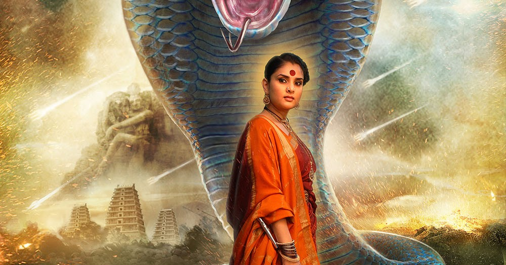 shivanagam-movie-review-rating