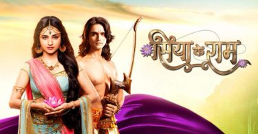 siya-ke-ram-17th-october-2016-written-update