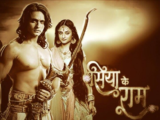 siya-ke-ram-20th-october-2016-written-update