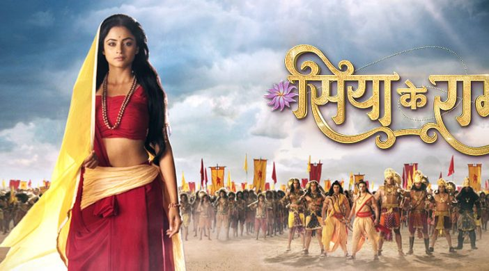siya-ke-ram-7th-october-2016-written-update