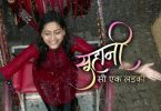 suhani-si-ek-ladki-24th-october-2016-written-update