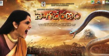 telugu-nagabharanam-movie-review