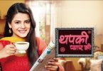 thapki-pyaar-ki-21st-october-2016-written-update