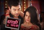 thapki-pyaar-ki-23rd-october-2016-written-update