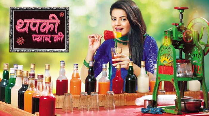 thapki-pyar-ki-12th-october-2016-written-update