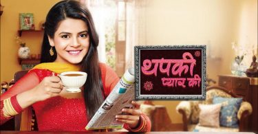 thapki-pyar-ki-5th-october-2016-written-update