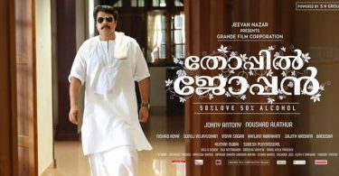 thoppil-joppan-box-office-collection