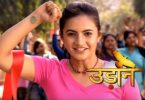 udaan-18th-october-2016-written-update