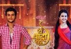 yeh-vaada-raha-21th-october-2016-written-update