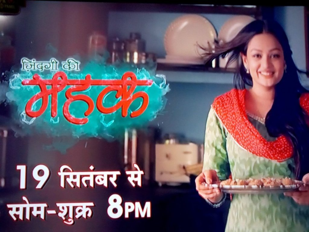 zindagi-ki-mahek-19th-october-2016-written-update