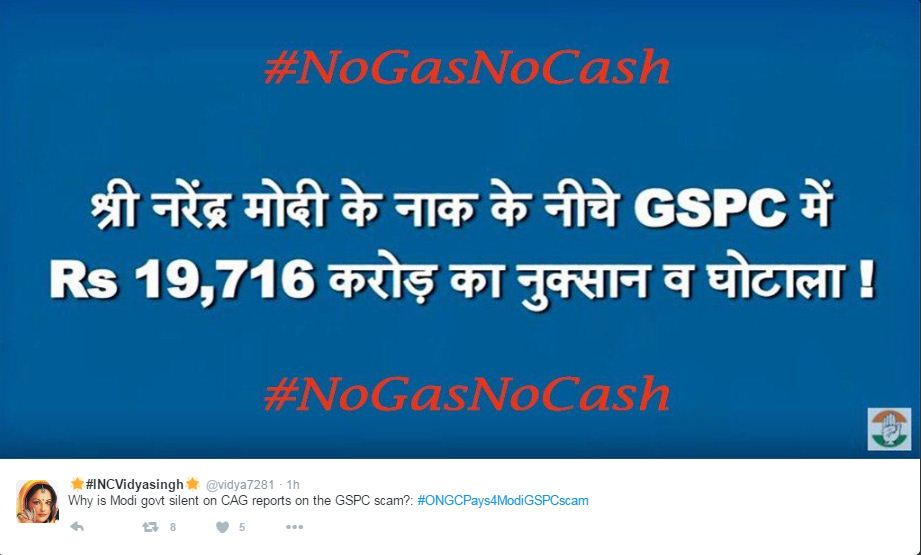 gspc-scam-1