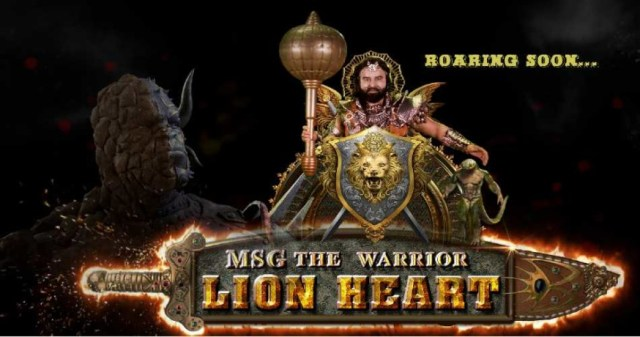 msg-the-warrior-lion-heart-poster