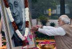 pm-narendra-modi-gave-homage-to-sardar-patel