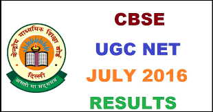 result-of-cbse-ugc-net-2016-july