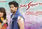 santhu-straight-forward-poster_147089253100