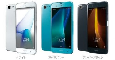 sharp-aquos-xx3-mini-smartphone