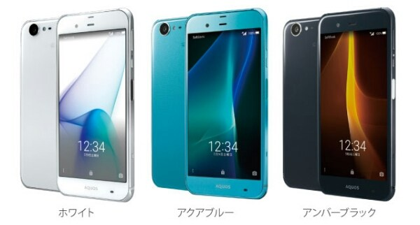 sharp-aquos-xx3-mini-smartphone