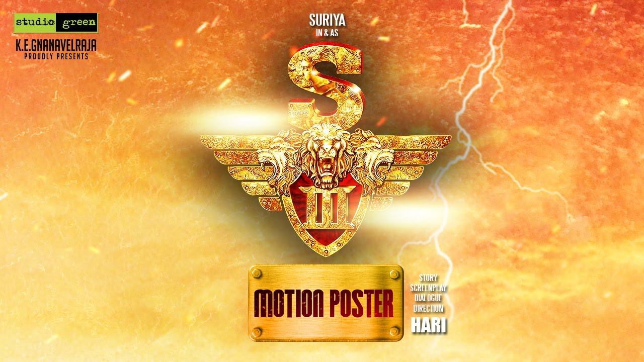 watch-suriya-s3-singam-3-motion-poster-teaser-release-nov-7th