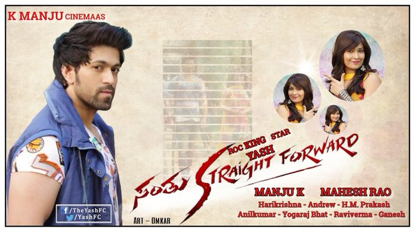 yash-new-moviesanthu-straight-forward-movie-wiki