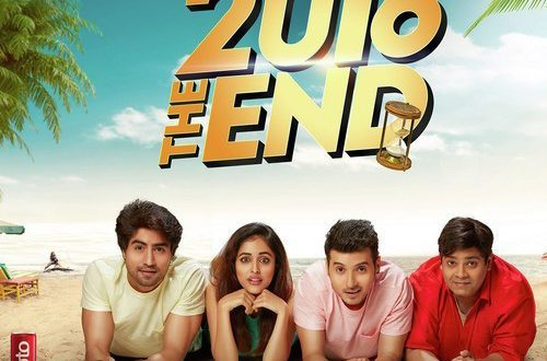 2016-the-end-movie-review
