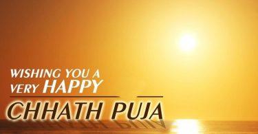 chhath-puja-20161