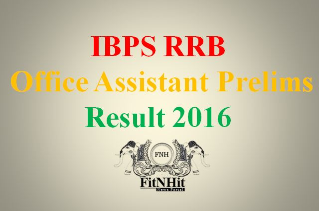 IBPS RRB Office Assistant Prelims Exam Result 2016 To Be Declared Soon