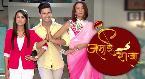 jamai-raja-2nd-november-2016-written-update