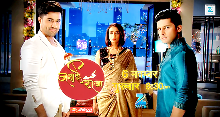 jamai-raja-3rd-november-2016-written-update