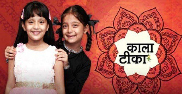 kaala-teeka-2nd-november-2016-written-update