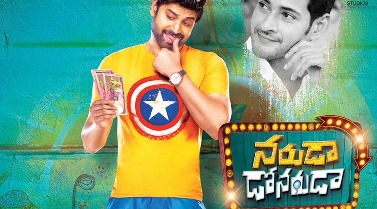 naruda-donoruda-movie-review