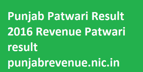 punjab-patwari-result-2016-revenue-patwari