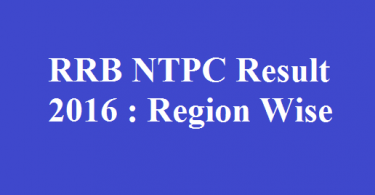 rrb-ntpc-result-2016