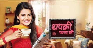 thapki-pyaar-ki-2nd-november-2016-written-update