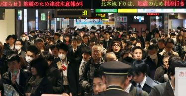 tsunami-hits-japan-after-strong-quake-nuclear-plant-briefly-disrupted