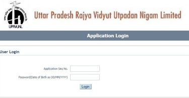 uprvunl-assistant-engineer-interview-call-letter-2016-download-now