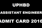 admit-card-of-uphdb-exam-2016